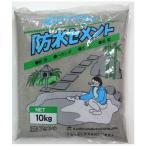家庭化学工業 防水セメント/10KG グレー/10kg