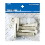 TOTO 便座取付具セット/TCH4NV14RPA