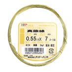 DAIDO HANT 真鍮線 #24(0.55mm)x7m