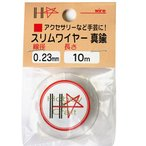 DAIDO HANT スリムワイヤー 真鍮/#34(0.23mm)x10m