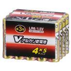 オーム電機 単3アルカリ乾電池/LR6/S20P/V 単3/20本入