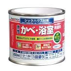 アトムハウスペイント 水性つや消しかべ・浴室用塗料(無臭かべ) ミルキーホワイト/200ML