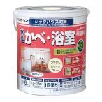 アトムハウスペイント 水性つや消しかべ・浴室用塗料(無臭かべ) ホワイトグレー/1.6L