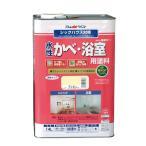 アトムハウスペイント 水性つや消しかべ・浴室用塗料(無臭かべ) アイボリー/14L