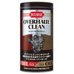 KURE オーバーホールクリーン 燃料添加剤&オイル添加剤/3095