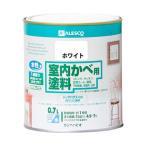 カンペハピオ 水性室内かべ用塗料/0.7L ホワイト
