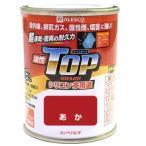 カンペハピオ 油性シリコン多用途塗料 油性トップガード あか/1.6L