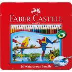 シヤチハタ ファーバーカステル水彩色鉛筆24色セット/TFC-WCP/24C 24色