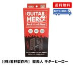 壁美人 壁美人 ギターヒーロー/ホワイト ホワイト