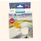 INAX 抗菌 内装用防汚目地材 スーパークリーン/MJ-G1/SS11 ホワイト