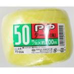 (株) 宮島化学工業 PPテープ 玉巻/TT004 黄/幅50mm×長さ200m