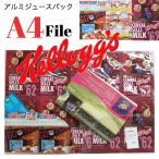 ケロッグ 文房具 A4ファイル  ジュースパック Coco&K. フェアトレード