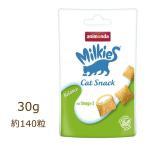 アニモンダ ミルキース クランキービッツ バランス オメガ3 30g(約140粒) animonda 猫用スナック