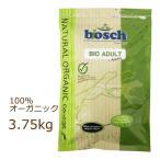 bosch ボッシュ ビオ アダルト+アップル 3.75kg ドッグフード