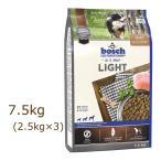 ボッシュ ハイプレミアム ライト 7.5kg(2.5kg×3袋) ドッグフード bosch (外袋なしでのお届けとなります)