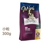 ハッピードッグ HAPPY DOG スプリーム ミニ アイルランド(サーモン&ラビット) 300g