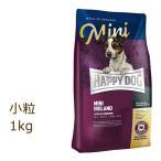 ハッピードッグ HAPPY DOG スプリーム ミニ アイルランド(サーモン&ラビット) 1kg 賞味期限2021年1月13日