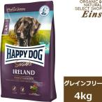 ハッピードッグ HAPPY DOG スプリーム センシブル アイルランド(サーモン&ラビット) 4kg