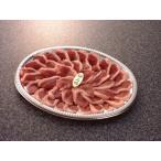 国産 但馬鴨(あいがも)鴨肉 スライス400g