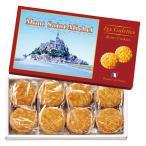 フランスモンサンミッシェル ガレットクッキー 1箱 【世界のスイーツ同梱可能商品】 (rh)