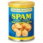 ハワイ ハマクア マカデミアナッツ スパムナッツ 1缶 マカダミアナッツ 【世界のスイーツ同梱可能商品】 (rh)