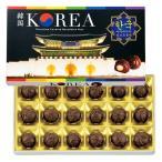 韓国 マカデミアナッツチョコレート 1箱 マカダミアナッツ 【世界のスイーツ同梱可能商品】 (rh)