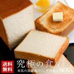 食パン ワンランク上の禁断の食パン (pn)