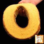 ショッピングバウムクーヘン (バームクーヘン バウムクーヘン) 半熟バウムクーヘン 「蜜」(kb)