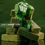 チョコレートケーキ SUPER抹茶ガトーショコラバー 10本入り 宇治抹茶使用 お試し 1000円ぽっきり