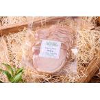 国産の健康で新鮮な豚肉100%。添加物に頼ることなく、熟成させることで引き出したやさしい味わいです。  じっくり3週間かけて熟...