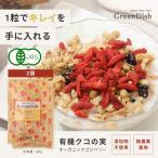 ゴジベリー クコの実 80g ( 40g x 2袋 ) 無添加100% 有機認定原料 ダイエット補助食品 お茶