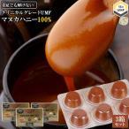 マヌカハニー のど飴 ハニードロップレット UMF  15+ 3箱セット 送料無料 37ハニー ハチミツ 日本 蜂蜜のど飴 ニュージーランド産