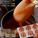 マヌカハニー のど飴 ハニードロップレット UMF  15+ 2箱セット 送料無料 37ハニー ハチミツ 日本 蜂蜜のど飴 ニュージーランド産