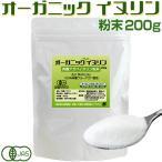 Yahoo!オーガニック・セレクトストアオーガニック・イヌリン 水溶性食物繊維