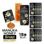 マヌカハニー MGS認証10+ MGO300+ スティックタイプ マヌカ・スナップ 5g×15個 送料無料 ポスト配達便