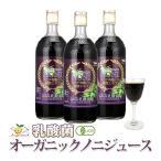 Yahoo!オーガニック・セレクトストア乳酸菌ノニジュース 3本セット タヒチ産オーガニック 醗酵ノニ 720ml