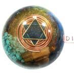 オルゴナイト プラス ドーム型  D1