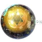 オルゴナイト プラス ドーム型 D16