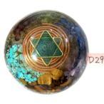 オルゴナイト プラス ドーム型  D29