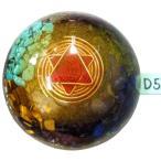 オルゴナイト プラス ドーム型  D5