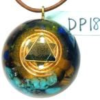 オルゴナイト プラス ドームペンダント DP18