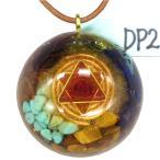 オルゴナイト プラス ドームペンダント DP2
