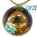 オルゴナイト プラス ドームペンダント DP28