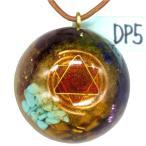 オルゴナイト プラス ドームペンダント DP5
