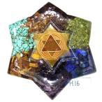 オルゴナイト プラス 星型 H16