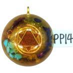 オルゴナイト プラス ペットペンダント PP14