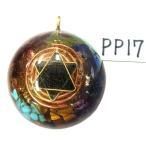 オルゴナイト プラス ペットペンダント PP17