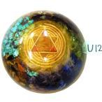 オルゴナイト プラス ドーム薄型 U12