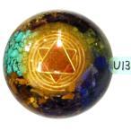 オルゴナイト プラス ドーム薄型 U13