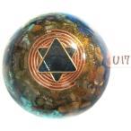 オルゴナイト プラス ドーム薄型 U17